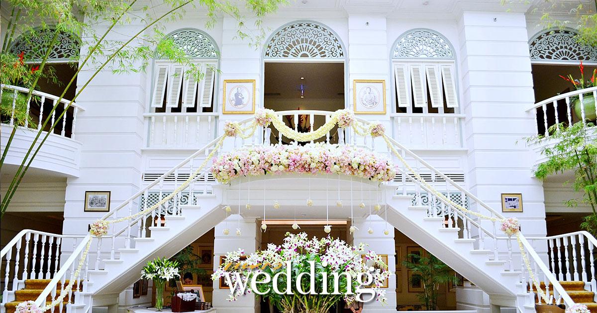 สิ่งที่ต้องพิจารณาในการเลือกสถานที่จัดงานแต่งงาน